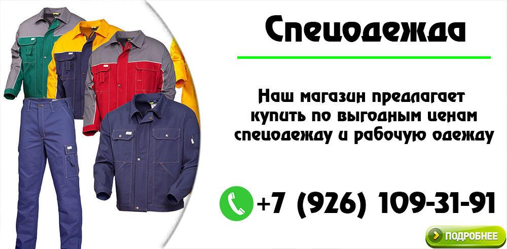 010dee3a4080d8985ec8480ce5c0b322.jpg